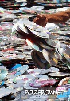 Пиратские диски.