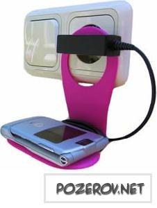 Мобильная подзарядка