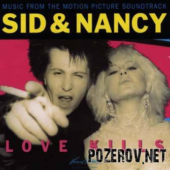 История Сида и Ненси