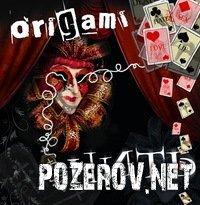 Оригами - Нить [EP] (2007)