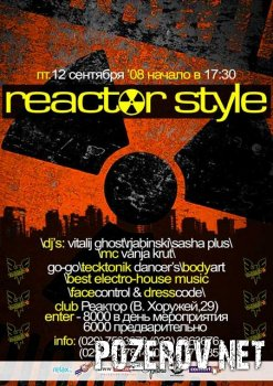 REAKTOR STYLE @club Reaktor