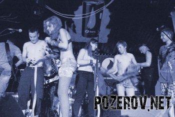 Фотографии со Ska Punk линейки в DaClub-е 7 сентября