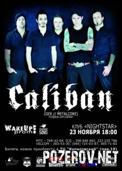 Caliban в Night Star-е