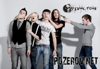 PLUNK TONE с новым альбомом в Минске.
