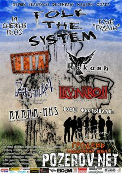 Folk The System