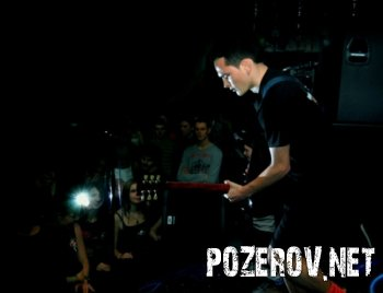 PUNX NOT DEAD YPAFEST III: Фотоотчёт