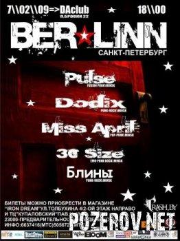 Ber-Linn в Минске