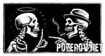 Список самых опасных сигарет.