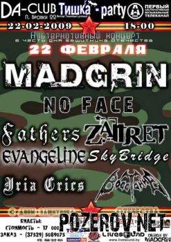 Тишка-Party 22.02.2009