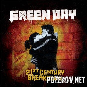 GREEN DAY обнародовали название нового альбома!