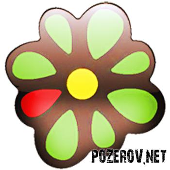 Беларусь получила собственную версию ICQ.