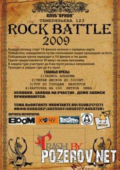 Rock Battle