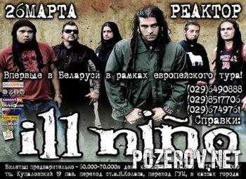 ILL NINO в Минске