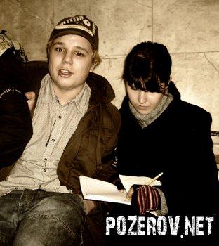 """В недрах """"октябрьской"""" тусовки"""