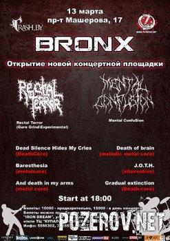 Открытие новой концертной площадки в клубе Bronx.