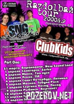 Razdolbай tour 200&9