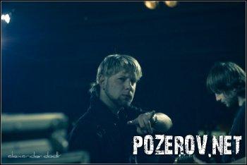 Папёнкинz band - Отрывайся и кричи [2001]