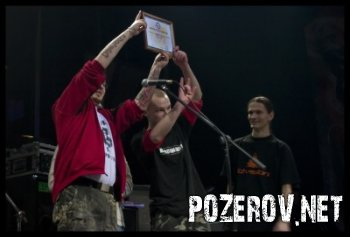 MetalFront Music Awards 2008: итоги года.
