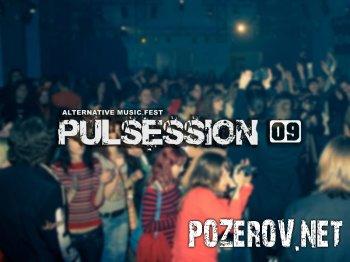 Отчёт с Pulsession 09 в Дзержинске