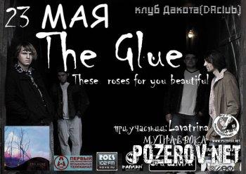 The Glue в Минске