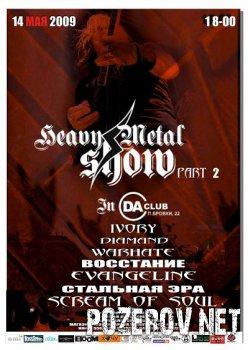 Heavy Metal Show part 2