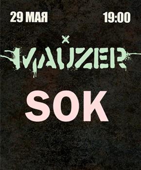 Mauzer & SOK
