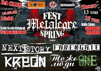 Spring Metalcore Fest