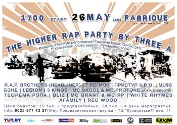 The higher RAP party BY Three A