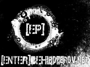 Интервью с группой [Enter]венция