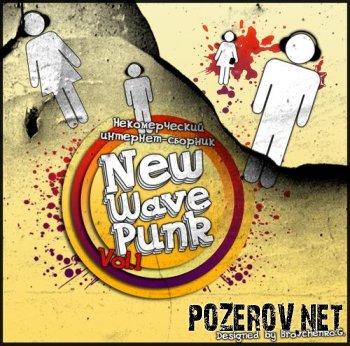 New wave punk vol.1