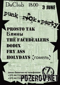 Punk-Rock Party