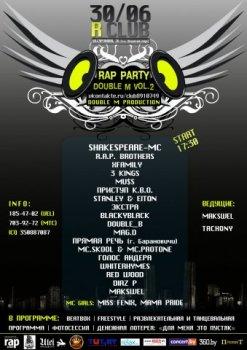 Rap Party by Double M Vol.2