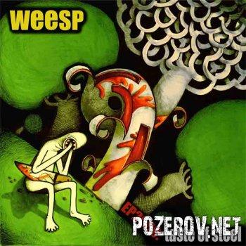 WEESP EP2009: «Taste of steel»