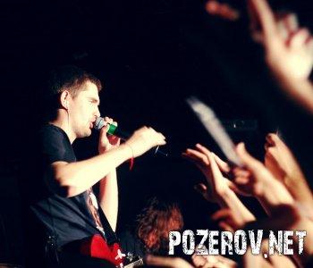 Noize MC в Центр-е: Фото