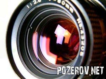 Выбираем объектив для фотоаппарата
