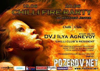 Chilli Fire Party