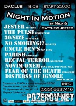 Night In Motion