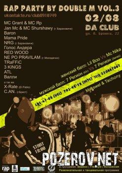 Rap Party by Double M Vol.3