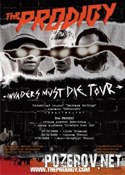 The Prodigy - Invaders Must Die Tour