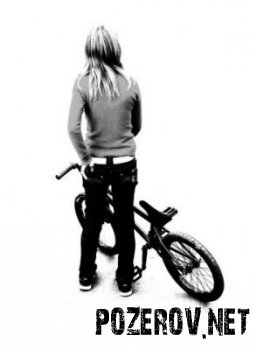 О девушках и велосипедах.