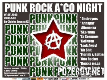 Punk-Rock Alco-Night
