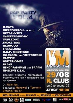 Rap Party by Double M Vol.4