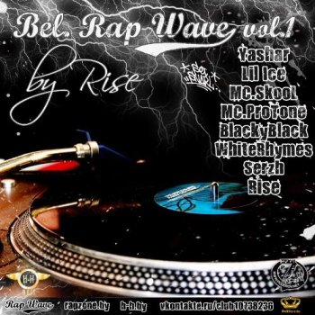 Bel. Rap Wave vol.1