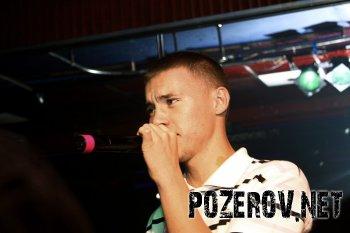 Rap Party by Double M Vol.4: Фото