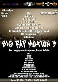 Big RAP Motion 3