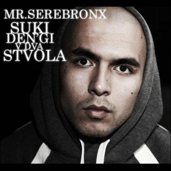 mr. Serebronx — Суки, Деньги, в два Ствола [mixtape, 2009]