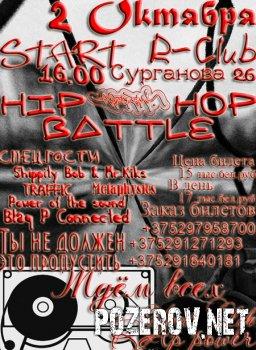 Hip-Hop Battle