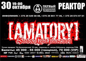 [AMATORY] в Минске!