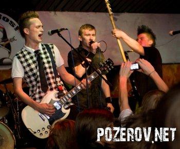PUNX NOT DEAD YPA FEST IV: Фото