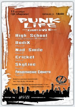 Punk Life Party